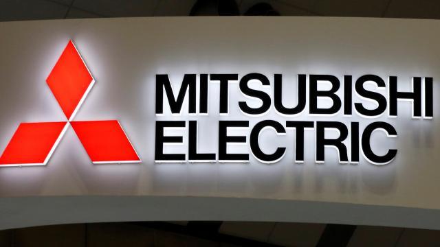 Teknoloji devi Mitsubishi'den Türkiye'ye yatırım kararı